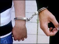 арест.jpg